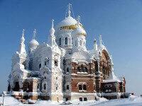Взять кредит наличными в Белогорске без поручителей
