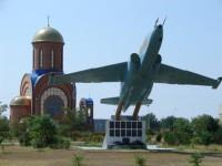 Быстрые кредиты в городе Буденновске