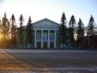 Алексин-200x150 - Взять кредит в Волжском