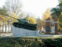 Артем-200x150 - Взять кредит в Волжском