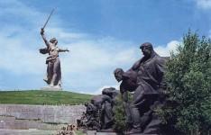 Подобрать кредит в Волгограде