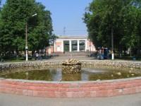 Онлайн кредит в Дзержинске