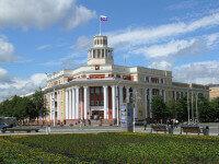 Подобрать кредит в Кемерово
