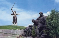 Волгоград-234x150 - Взять кредит в Волгограде