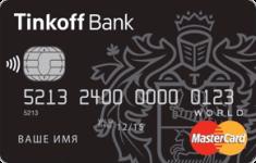 тинькофф-банк-235x150 - Заявка на кредитную карту Тинькофф