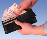 Займы до 30 тысяч рублей