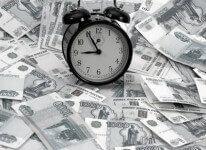 Краткосрочные займы до 1 месяца