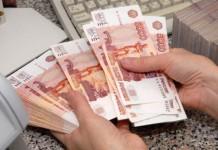 Денежные займы онлайн с 18 лет по паспорту без справок