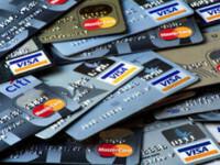 Быстрая кредитная карта с моментальным решением по интернету