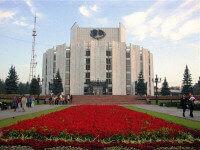 челябинск-200x150 - Займ в Челябинске