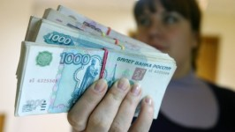 Взять потребительский кредит наличными с маленьким процентом годовых