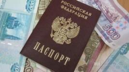 Кредит по паспорту до 100000