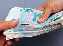 Срочные займы по паспорту без отказов