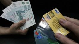 деньги-в-долг-на-карту-266x150 - Микрозайм через интернет на карту