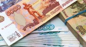 онлайн-заявка-во-все-банки-276x150 - Как получить быстрый кредит наличными, не имея поручителей?