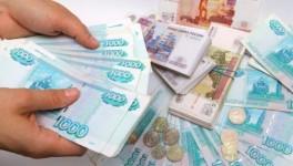 Взять срочный займ по паспорту на карту или наличными