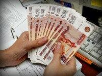быстрый-кредит-денег-200x150 - Взять микрокредит по паспорту