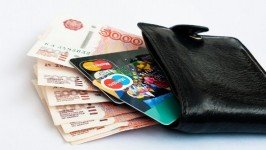 Подобрать онлайн займ на любую именную банковскую карту