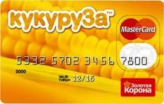 Оформить кредит наличными на карту кукуруза онлайн