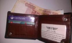 Как оформить кредит на зарплатную карту сбербанка