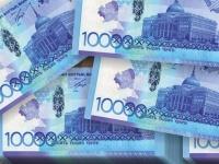Займы в Казахстане без отказов