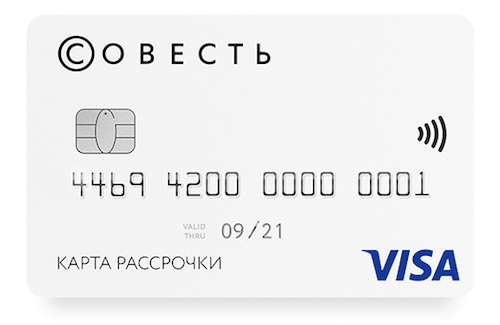 sovest-karta - Кредитные карты онлайн.