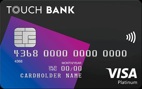 tush-bank - Кредитные карты онлайн.
