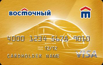 vostochka - Кредитные карты онлайн.