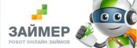 zaimer-200x70 - Займы онлайн
