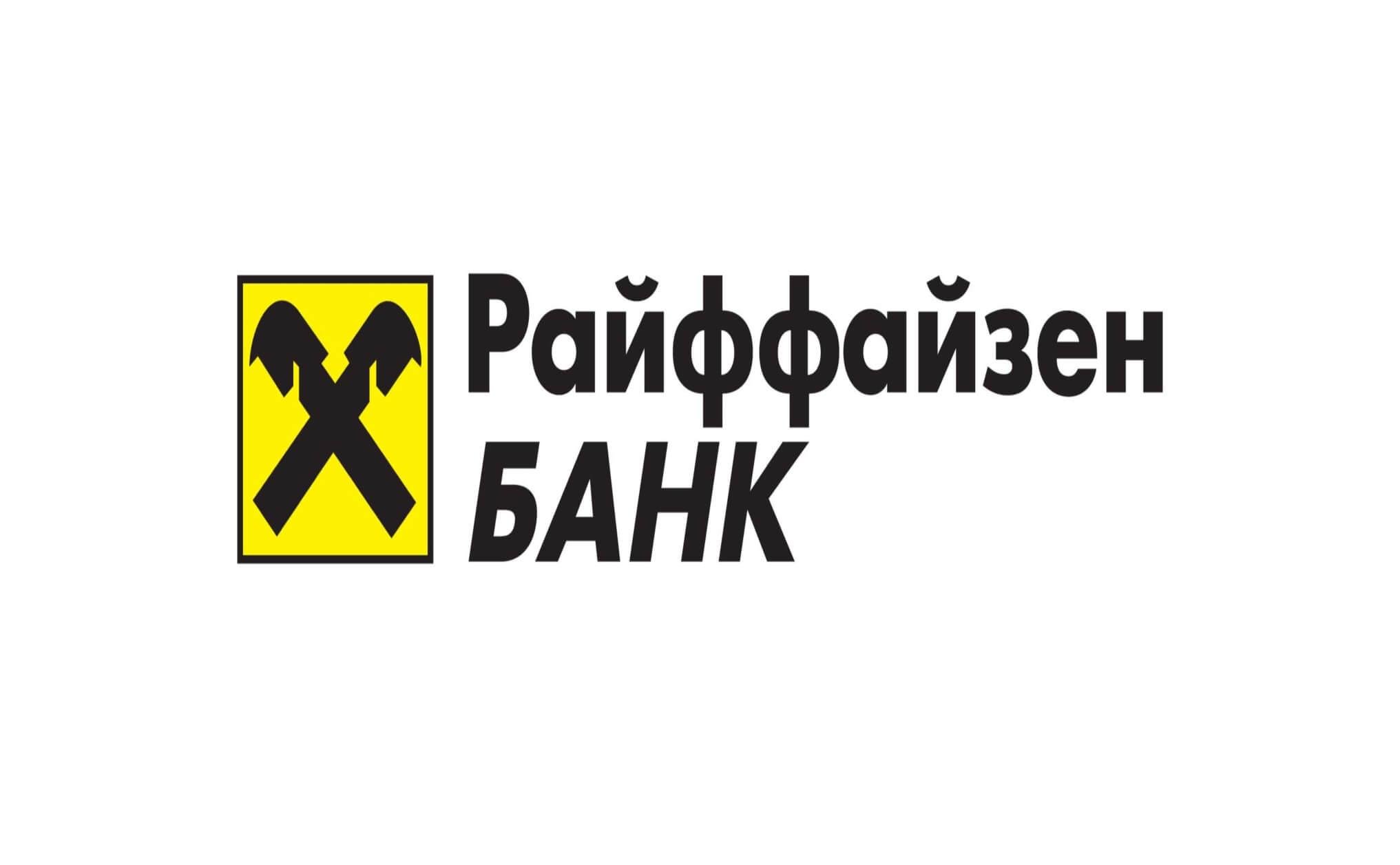 1496222247 - Кредит в Георгиевске