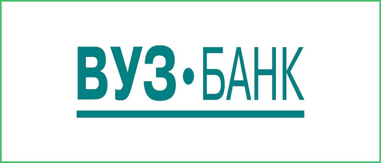 logo-vuz-bank - Кредит в Дзержинске
