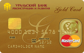 ubrir_mcg_290x185 - Бесплатные кредитные карты