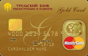 ubrir_mcg_290x185 - Онлайн заявка на кредитную карту Ренессанс кредит
