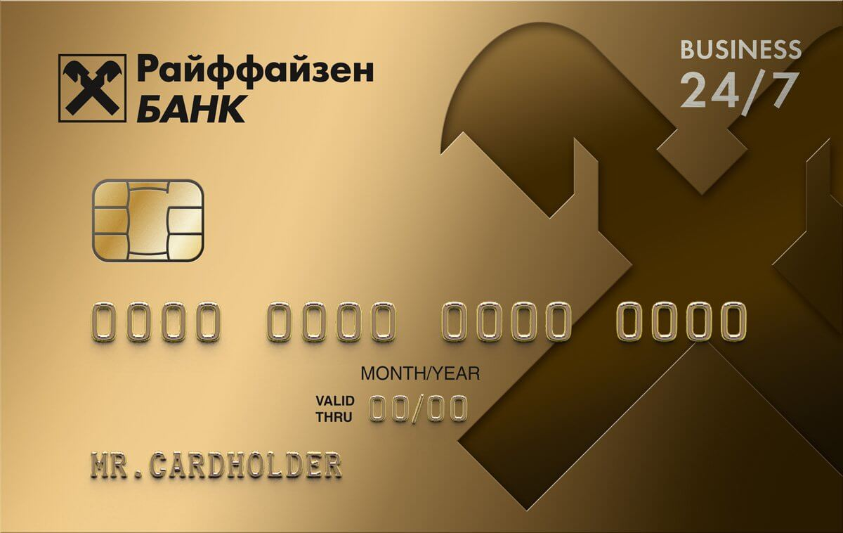 rayfayzen - Быстро оформить кредитную карту